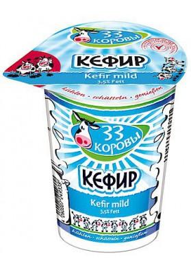 33 коровы Кефир 500мл 3,5% жирн.1/12