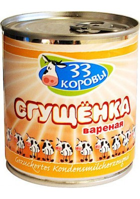 33 коровы Сгущенное молоко варёное 397г 1/48