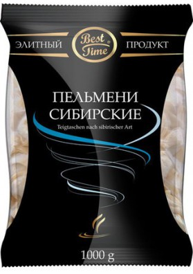 Pelmeni  SIBIRSKIE 1kg BEST TIME
