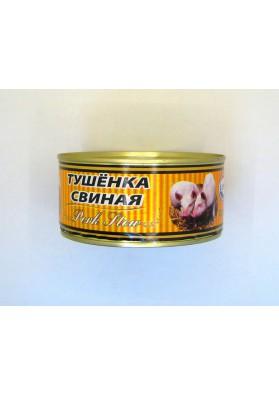 Estofado de carne de cerdo 300gr x 12 LUKOW