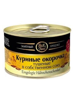 Muslos de pollo estofado en su salsa 8x400gr BEST TIME