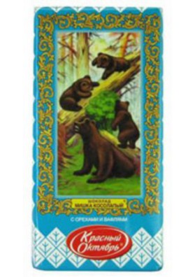 Chocolate  MISHKA KOSOLAPIY 75gr KO U