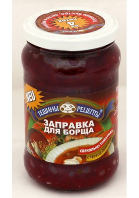 Sazonamiento para sopa de remolacha 370gr TR