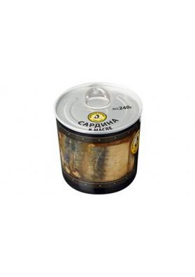 Sardinas en aceite 240gr BV
