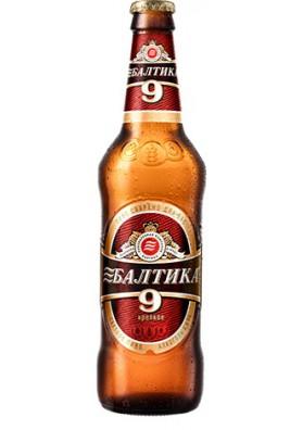 Cerveza BALTIKA 9 8.0%alc. 20x0.45L