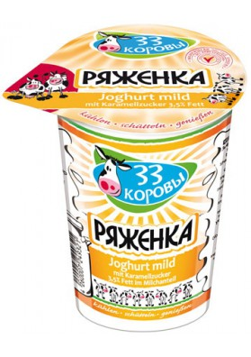 Leche caramelizadaRIAZHENKA 33korovi 3.5%500g