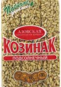 Turon de pipas de girasol caramelizado 30x150gr AZOV