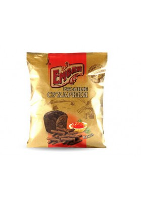Picatostes de pan de centeno sabor caviar rojo 60x40gr EMELYA