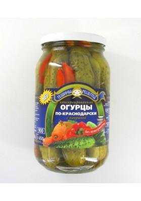 Pepinos concervado con pimiento PO-KRASNODARSKI 12x860gr TR