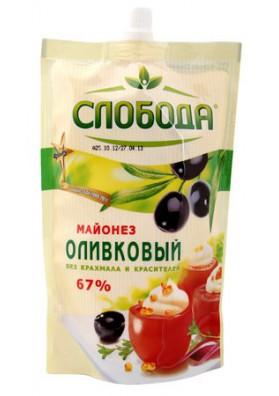 Mayonesa de olivas 67%grasa  24x400ml SLOBODA