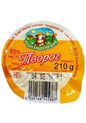Requeson fresco 55%grasa 11x210gr RD