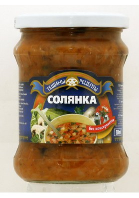 Sopa vegetal  Solyanka 12x460gr TR