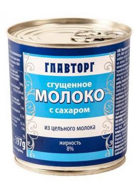 Leche condensada 8%grasa 12x397gr GLAVTORG