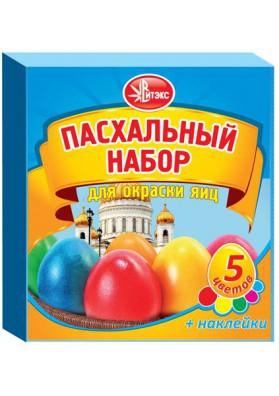 Juego de pinturas y pegatina para huevos 50x15gr VITEKS