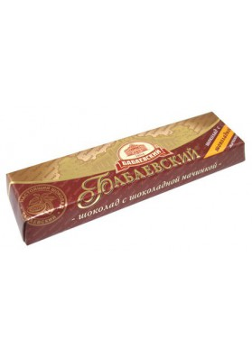 Barrita de chocolate 20x50gr BA