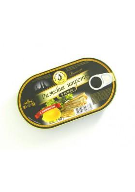 Boquerones ahumado en aceite con limon 36x190gr BRIVAIS