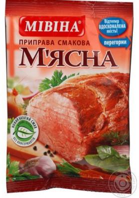 Especia MIVINA sabor carne 60x80gr
