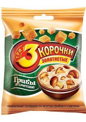 Picatostes de pan blanco sabor setas en crema 40gr TRI KOROCHKI