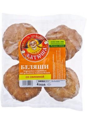 Empanadillas con carne de cerdo preparado 4 psc KATYUSHA