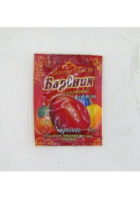 Colorante rojo alimenticio para huevos 50x5gr ZOLOTO PASJI