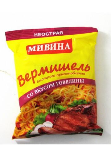 Sopa de tallarines con carne de ternera 50gr MIVINA