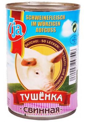 Carne de cerdo guisado enlatado 400gr 7JA