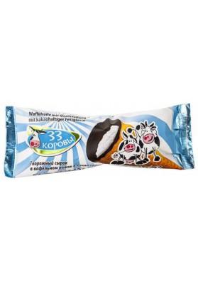 Requeson bañado en chocolate en cono 20x39gr 33KOROVI