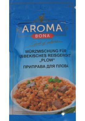 Especias para plato de aroz oriental(plov) 14x25gr AROMA
