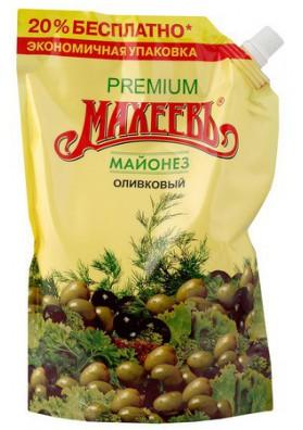 Mayonesa de olive 420gr MAHEEV