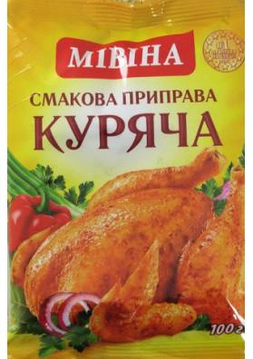 Especia  MIVINA sabor pollo 60x80gr