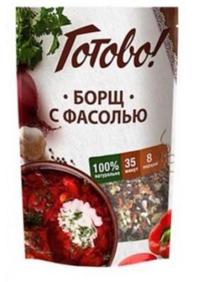 Sopa de remolacha con alubias seco 12x130gr GOTOVO