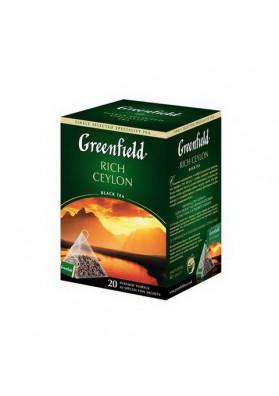 Te GREENFIELD  PIRAMIDAS CEYLON  20x2gr