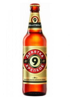 Cerveza Baltika 9  20x0.5L  8.0%alk
