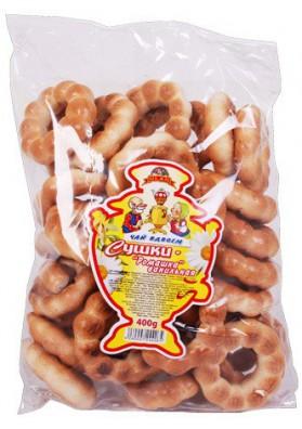 Rosquillas sabor vanilla ROMASHKA 400gr ULAN