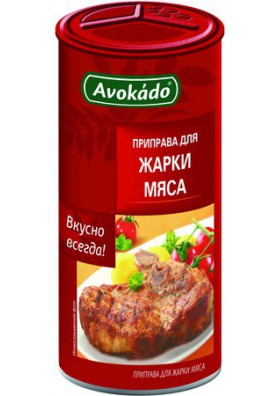 Especia para cocinar la carne 220gr tubo AVOKADO