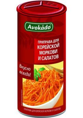 Especia para zanahoria coreana 200gr tubo AVOKADO