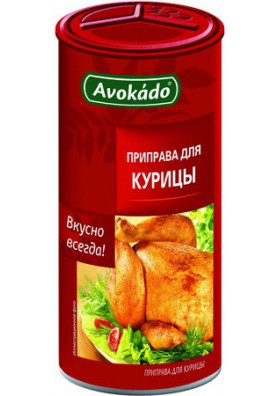 Especia para pollo 9x200gr tubo AVOKADO