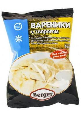 Вареники с творогом без сахара 500гр BERGER