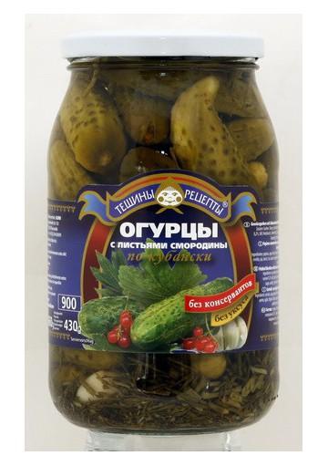 Огурцы ПО-КУБАНСКИ с листом смородины 12x860гр ТР