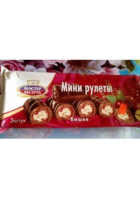 Mini rollitos de galletas con crema y la guinda 5x35gr.MASTER DESERTA