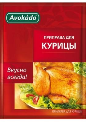Especia para pollo 25x25gr AVOKADO