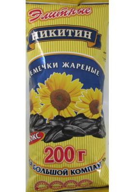Pipas de girasol tostados 30x200gr.NIKITIN
