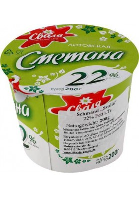 Crema agriada 22%grasa 12x200gr SVALIA