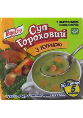 Sopa de guisante con pollo seco 36x180gr SONYA
