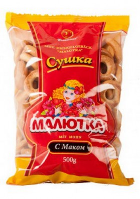 Rosquillas mini con amapola 500gr FRANZELUTA