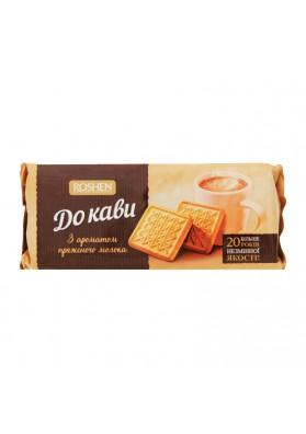 Galletas con aroma a leche condensada PARA CAFE 185gr.ROSHEN