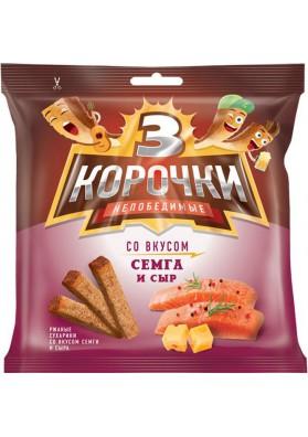 Picatostes de pan con salmon y queso 100gr. 3 KOROCHKI