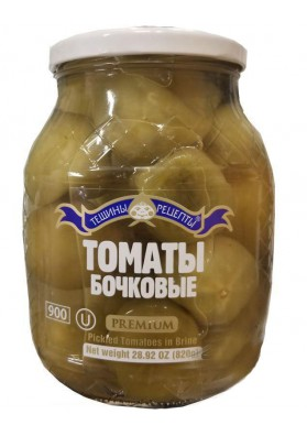 Tomate verde de barril  PREMIUM 8x820gr TR
