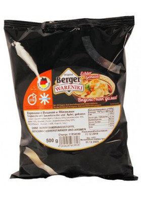 Vareniki con cereza y manzana 500gr.BERGER
