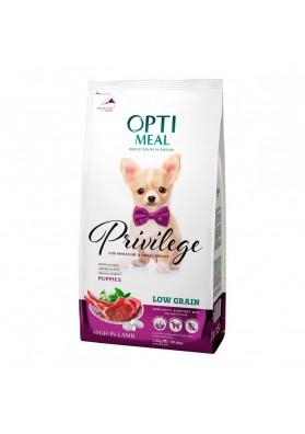 Comida seca completa para cachorros paqueños CARNE DE CORDERO 1,5kg.OPTI MEAL